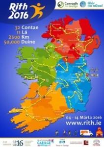 Léarscáil_RITH_247_350