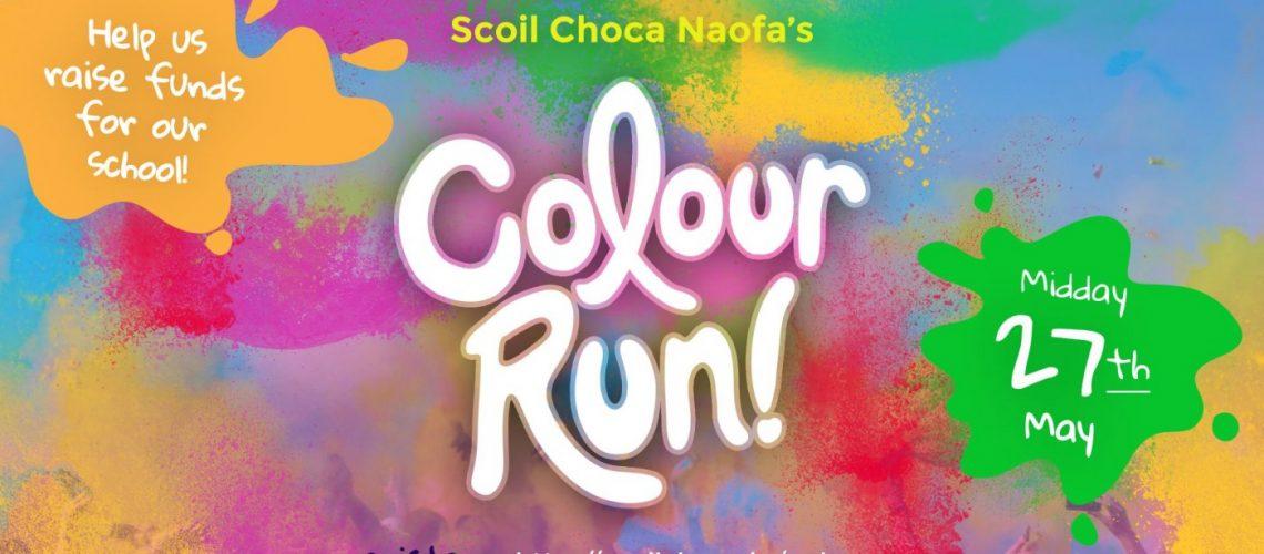 Scoil Choca Naofa Colour Run 2017